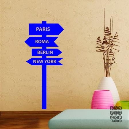 Париж-Рим- Берлин- Нью-Йорк