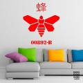 Оформление стен наклейкой Golden Moth Chemical sticker