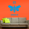Заказать наклейку Golden Moth Chemical sticker