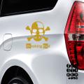 Виниловые стикеры на автомобили Хайзенберг Пират. Hiesenbierg Pirat sticker