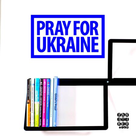 Молитися за Україну | Pray for Ukraine