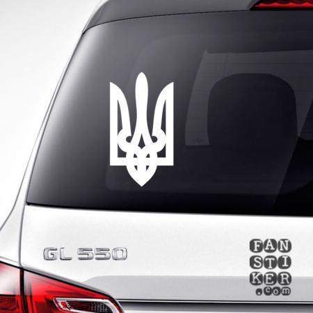 Український тризуб | Ukrainian Trident
