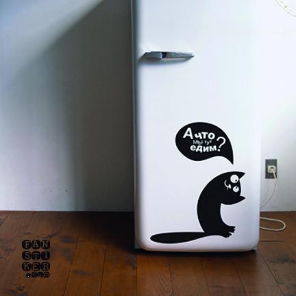 Котик спрашивает|Cat-Ask