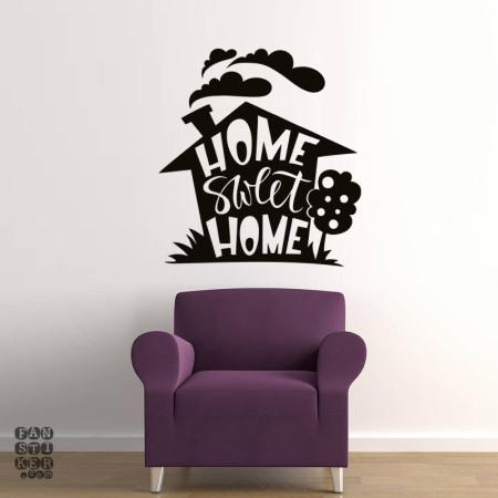 Милый Дом | Sweet Home